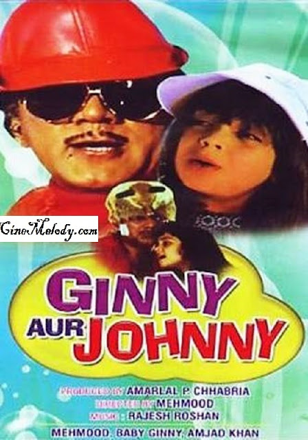 Ginny Aur Johnny  1976