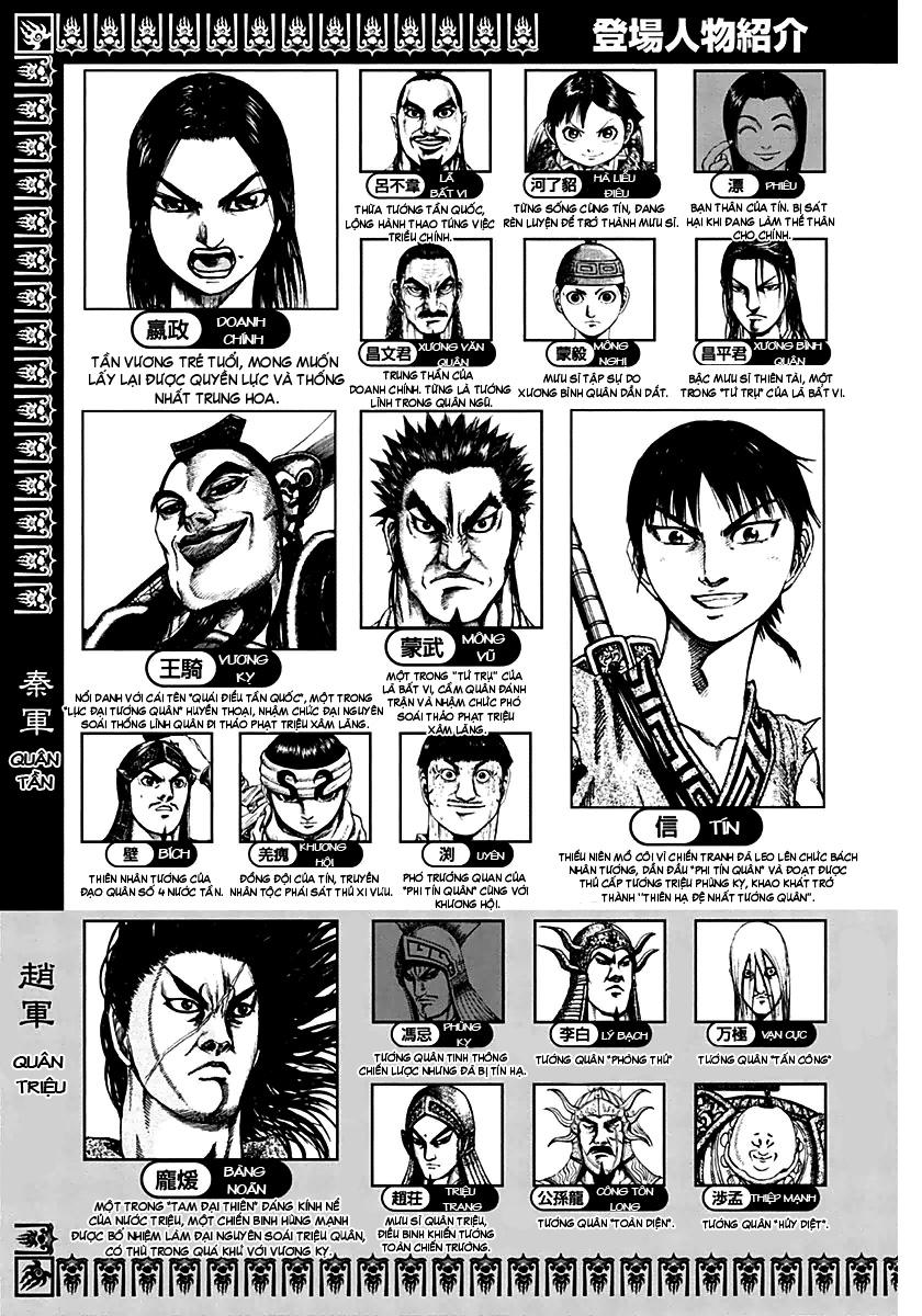 Kingdom - Vương Giả Thiên Hạ Chapter 130 page 5 - IZTruyenTranh.com