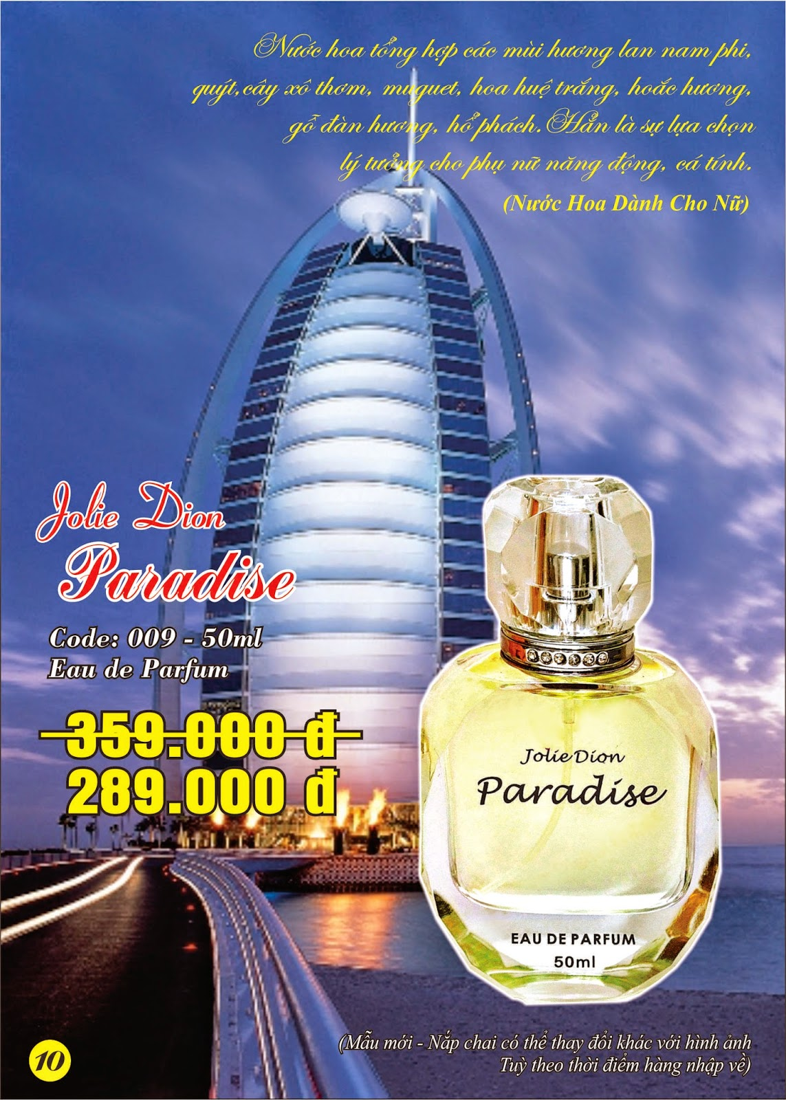 Jolie Dion Paradise For Women