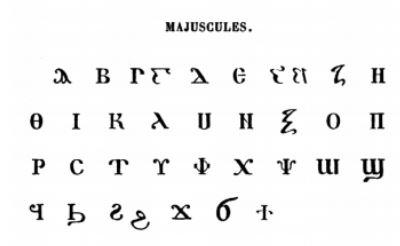 Coptic language