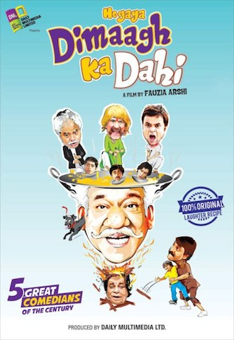 Hogaya Dimaagh Ka Dahi 2015 Hindi Movie Download