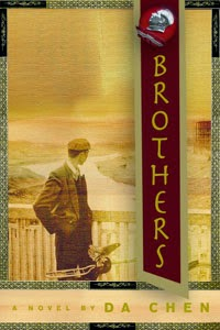 http://discover.halifaxpubliclibraries.ca/?q=title:brothers%20author:chen