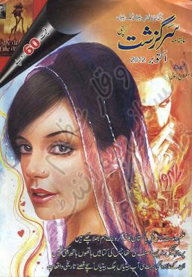 Sarzagashat Digest October 2012