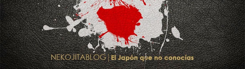 NekoJitaBlog | El Japón que no conocías