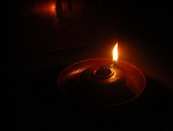 Chhaya Purush Sadhana Siddhi Mantra
