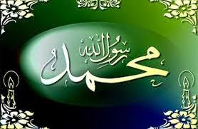 Cara Bersisir Rasulullah kajian islam onlien bangmazied