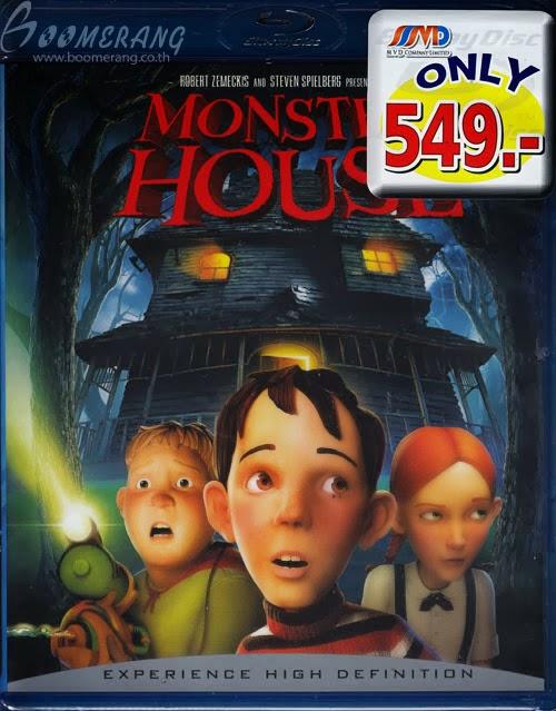 ดูการ์ตูน Monster House บ้านผีสิง