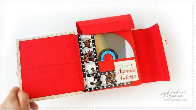 Скрапбукинг. Альбом для дисков.