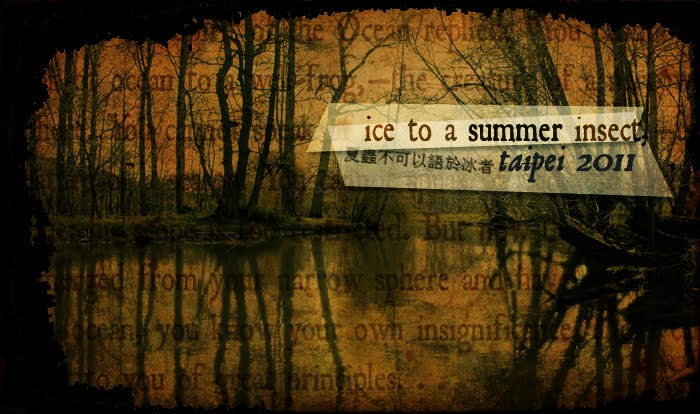 Ice to a Summer Insect
