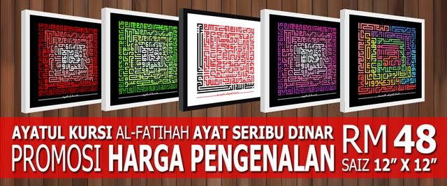 Kufi Art Murah