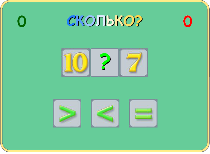 http://www.logozavr.ru/_sys/data/statics/1388/Combin99.swf