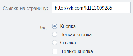 в Одноклассниках. профиль и страницу удалить Как себя,