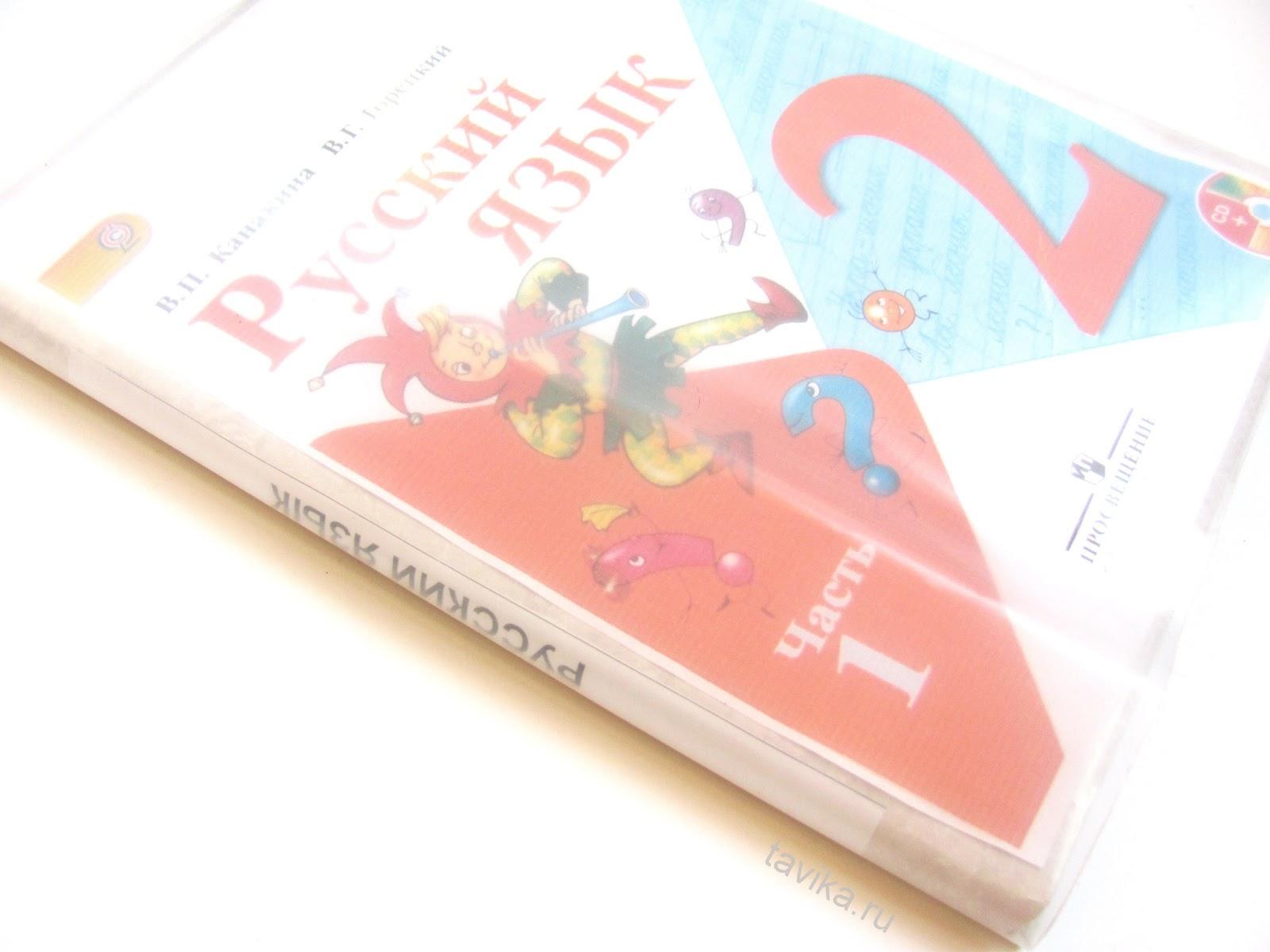 Как сделать обложку из полиэтилена для книги