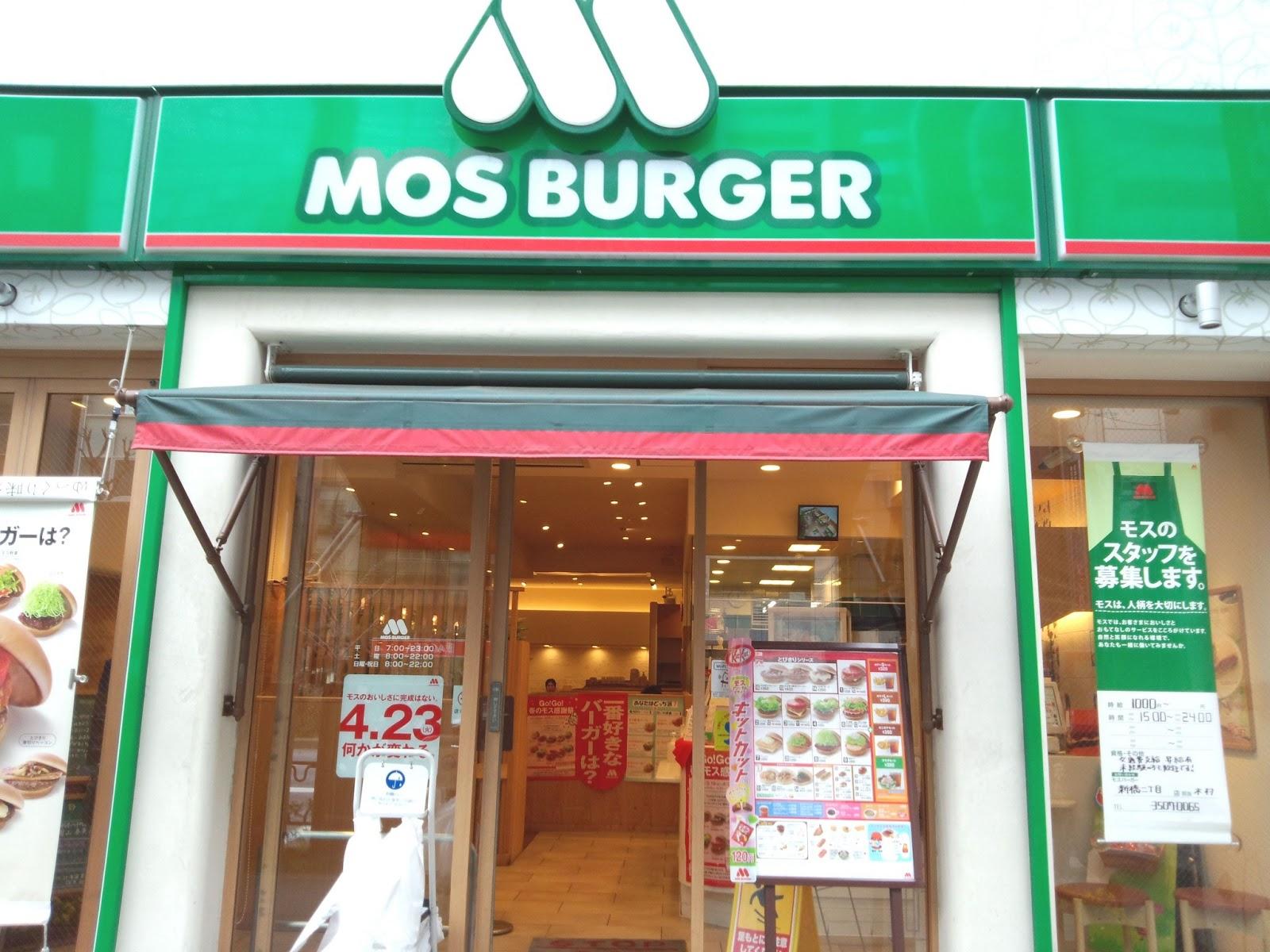 My eating life in Tokyo: Popular Japanese hamburger chain