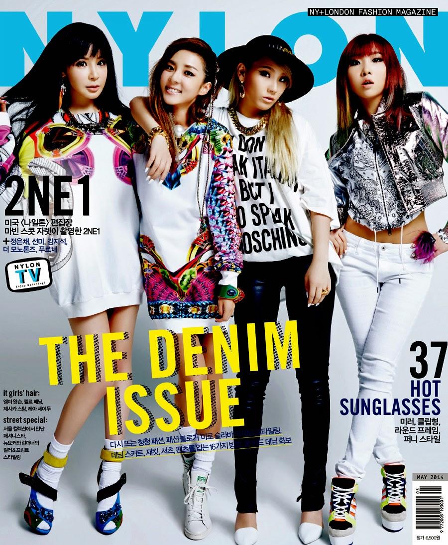2NE1 - Nylon Magazine May Issue 2014