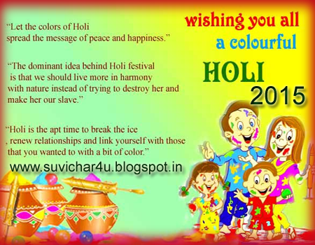 Let the colors of holi spread the message of peace and happiness.