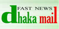 The Daily Dhaka mail logo