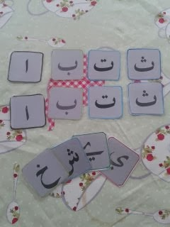 Arabic Alphabet Montessori cards
