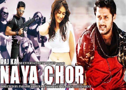Aaj Ka Naya Chor (2015) Hindi Dubbed DVDRip 350MB