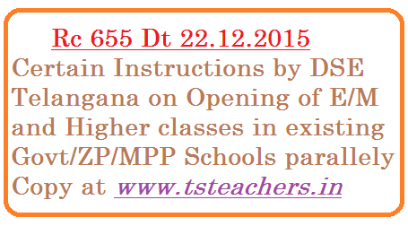 rc-655-certain-instructions-by-ts-dse-english-medium-schools-higher-classes Rc 655 Directorate of School Education Dept of Telangana State Certain instructions on opening up  parallel Englich Medium section | Certain instruction of DSE Tealnagana to start Higher classes in th existing schools