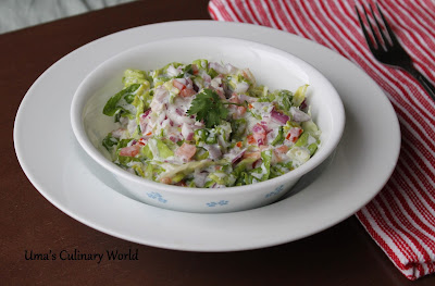 Romaine Lettuce Yogurt Salad