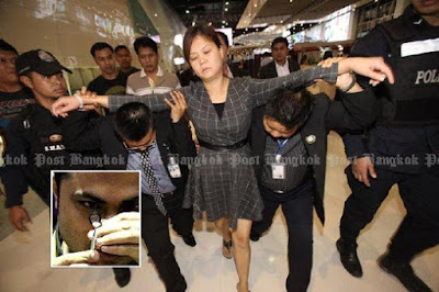 Wanita ini telan berlian curi yang bernilai RM11.9 juta