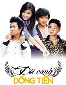 Đôi Cánh Đồng Tiền - Doi Canh Dong Tien 2012 (2012) Poster