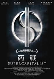 Supercapitalist 2012 Full English Movie Watch Online