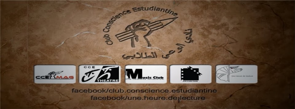 Club de Conscience Estudiantine