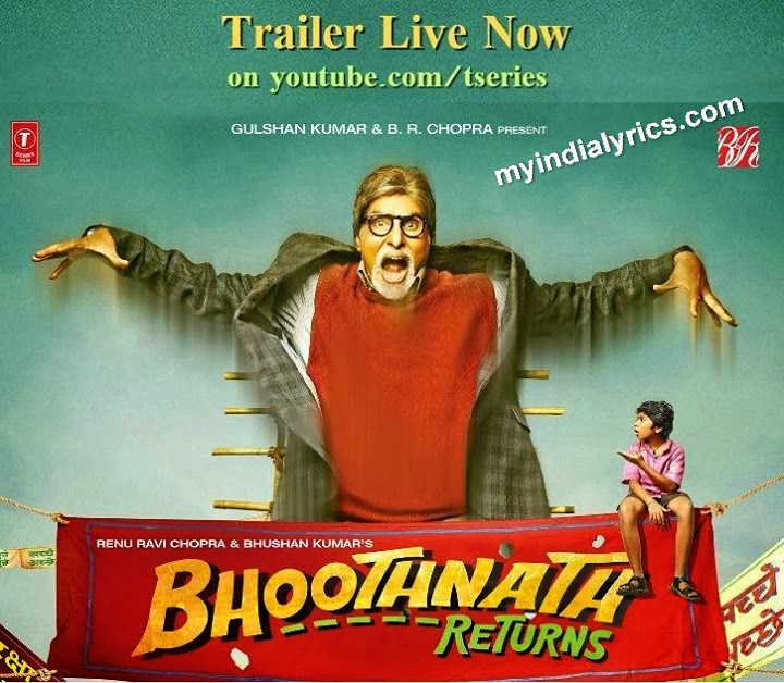 PARTY TO BANTI HAI  Bhootnath Returns