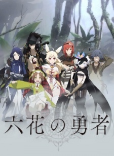 Download Rokka No Yuusha Subtitle Indonesia