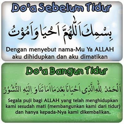 share doa sebelum tidur dan doa bangun tidur