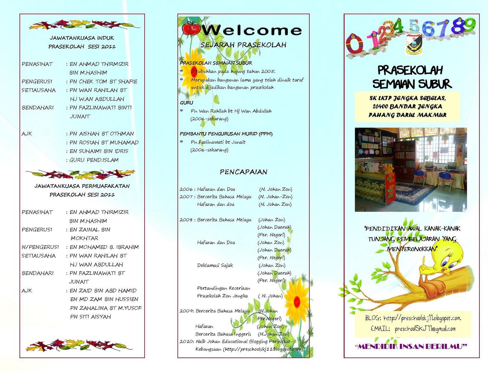 contoh brosur prasekolah 2011