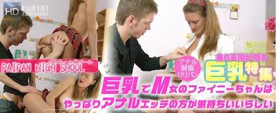 Kin8tengoku (金8天国)632 巨乳でM女のファイニーちゃんは、やっぱりアナルの方が気持ちいいらしい / ファイニー %|Rape|Full Uncensored|Censored|Scandal Sex|Incenst|Fetfish|Interacial|Back Men|JavPlus.US