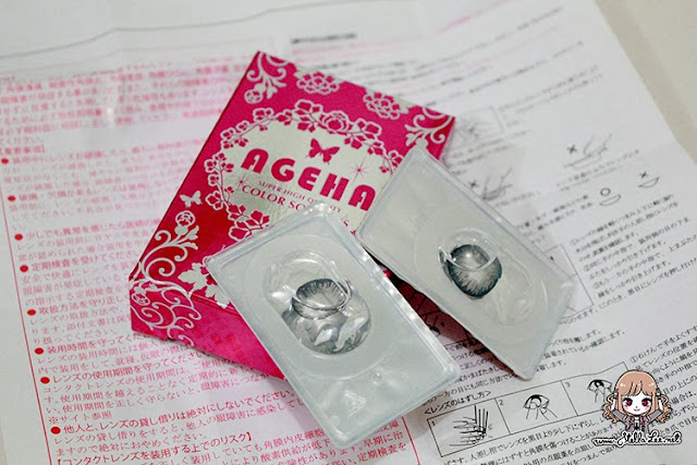 Ageha Contact Lens Japan Softlens