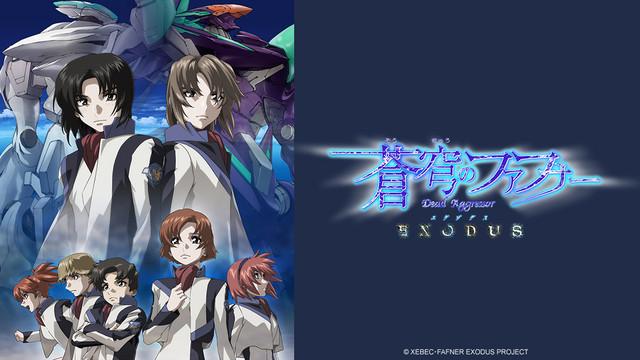 Soukyuu No Fafner: Dead Aggressor - Exodus 2 Todos os Episódios Online, Soukyuu No Fafner: Dead Aggressor - Exodus 2 Online, Assistir Soukyuu No Fafner: Dead Aggressor - Exodus 2, Soukyuu No Fafner: Dead Aggressor - Exodus 2 Download, Soukyuu No Fafner: Dead Aggressor - Exodus 2 Anime Online, Soukyuu No Fafner: Dead Aggressor - Exodus 2 Anime, Soukyuu No Fafner: Dead Aggressor - Exodus 2 Online, Todos os Episódios de Soukyuu No Fafner: Dead Aggressor - Exodus 2, Soukyuu No Fafner: Dead Aggressor - Exodus 2 Todos os Episódios Online, Soukyuu No Fafner: Dead Aggressor - Exodus 2 Primeira Temporada, Animes Onlines, Baixar, Download, Dublado, Grátis, Epi