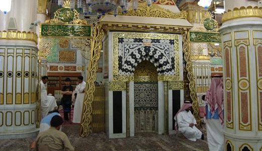 Sejarah dan Asal-Usul Mihrab