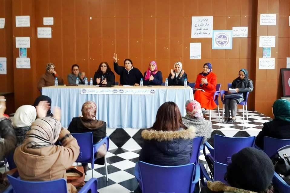 الملتقى الجهوي للمرأة العاملة بقطاع التعليم بجهة الرباط سلا زمور زعير:نرفض الرفع من سن التقاعد