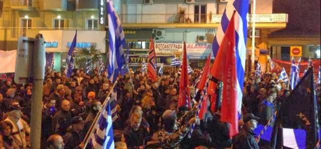 Χιλιάδες Εθνικιστές στην Θεσσαλονίκη ενάντια στην σκευωρία