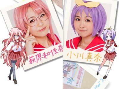 Miyuki & Tsukasa
