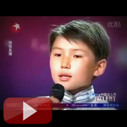 Čína má talent 2011 - 12 ročný chlapec Uudan #Video