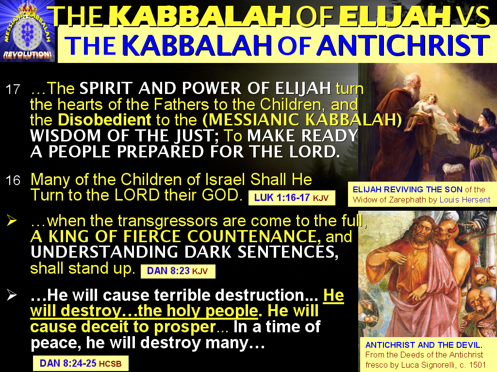 the messianic kabbalah revolution end time elijah work 4 the