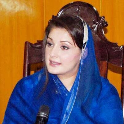 Beautiful Maryam Nawaz Sharif Latest Pictures 2013