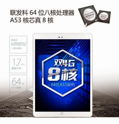 ONDA V919 4G Air 9.7 pollici Retina schermo Android 4.4 MTK8752 Octa core 2GB 32GB Tablet