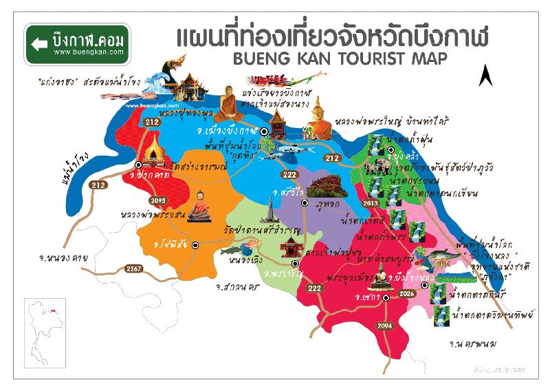 Bueng Kan Thailand  city photo : Mueang Bueng Kan Phon Charoen So Phisai Seka Pak Khat Bueng Khong Long ...