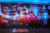Temper movie success meet photos-thumbnail-1