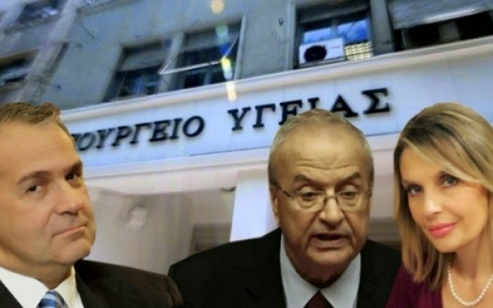 Το ΕΣΥ και το ΠΕΔΥ καταρρέουν από υποστελέχωση, δημόσια παραδοχή από τον κ. Γρηγοράκο