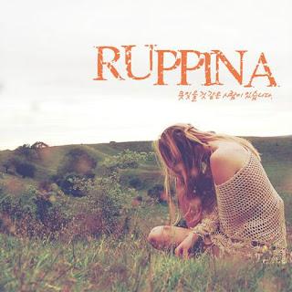 Rupina (루피나) - 못 잊을 것 같은 사람이 있습니다