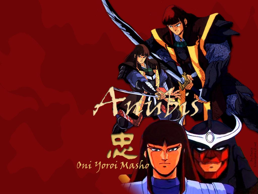 Roy 39 s wallpapers i see a little silhouetto of a ronin - Ronin warriors warlords ...