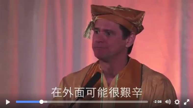 Jim Carrey's Commencement Address at the 2014 MUM Graduation (En, Fr, Es)